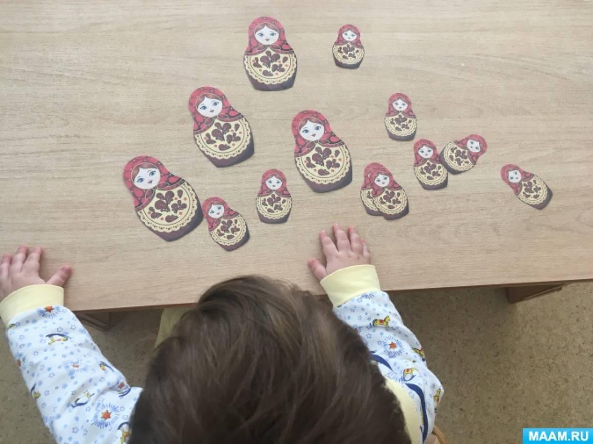 Дидактическая игра «Матрёшки» для детей раннего возраста