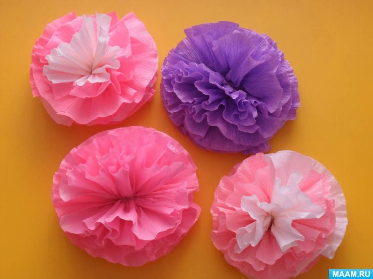 Мастер-класс по изготовлению цветов из гофрированной бумаги «Цветочная фантазия»