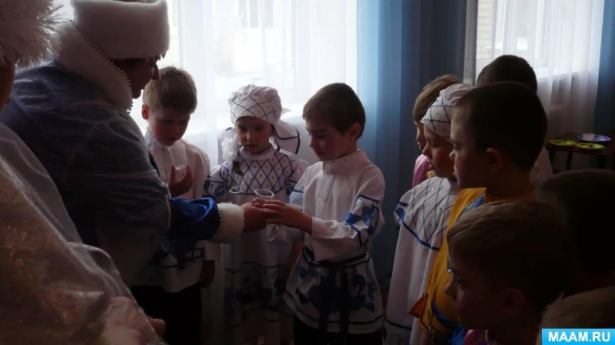Сценарий развлечения «Крещенская водица— здоровью пригодится»