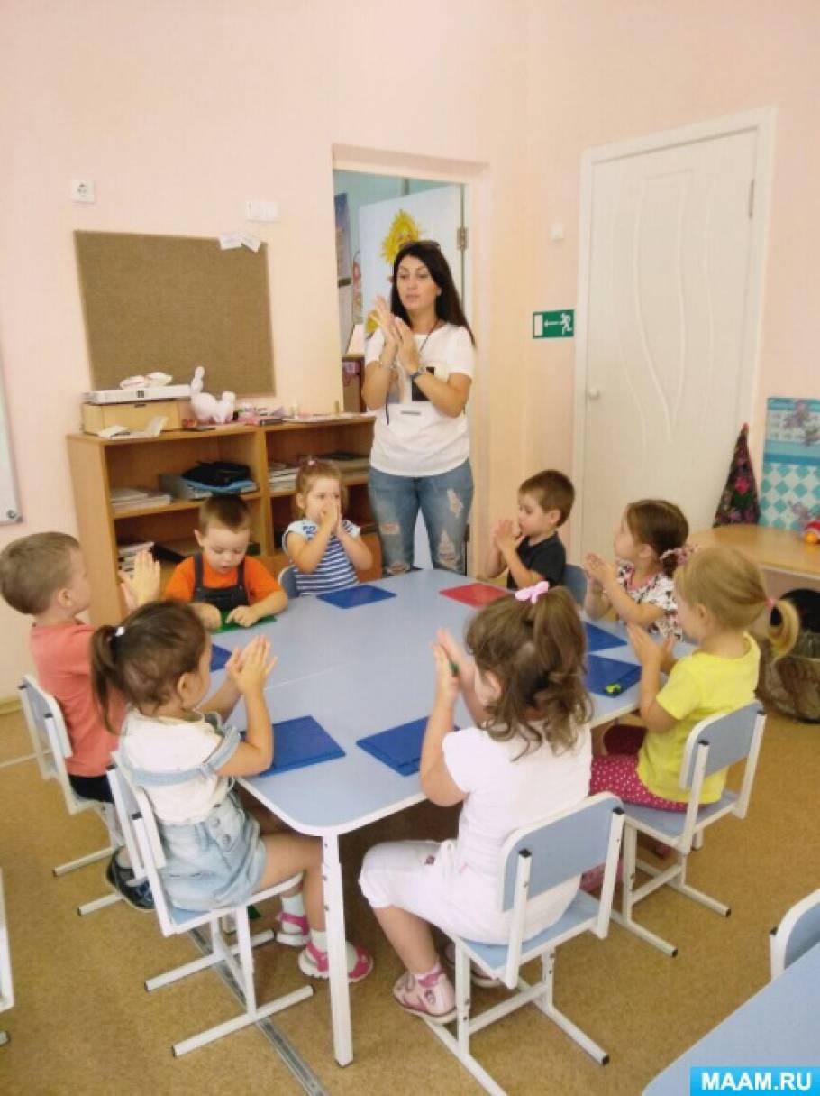Фотоотчет занятия по лепке во второй младшей группе «Угощение для куклы»