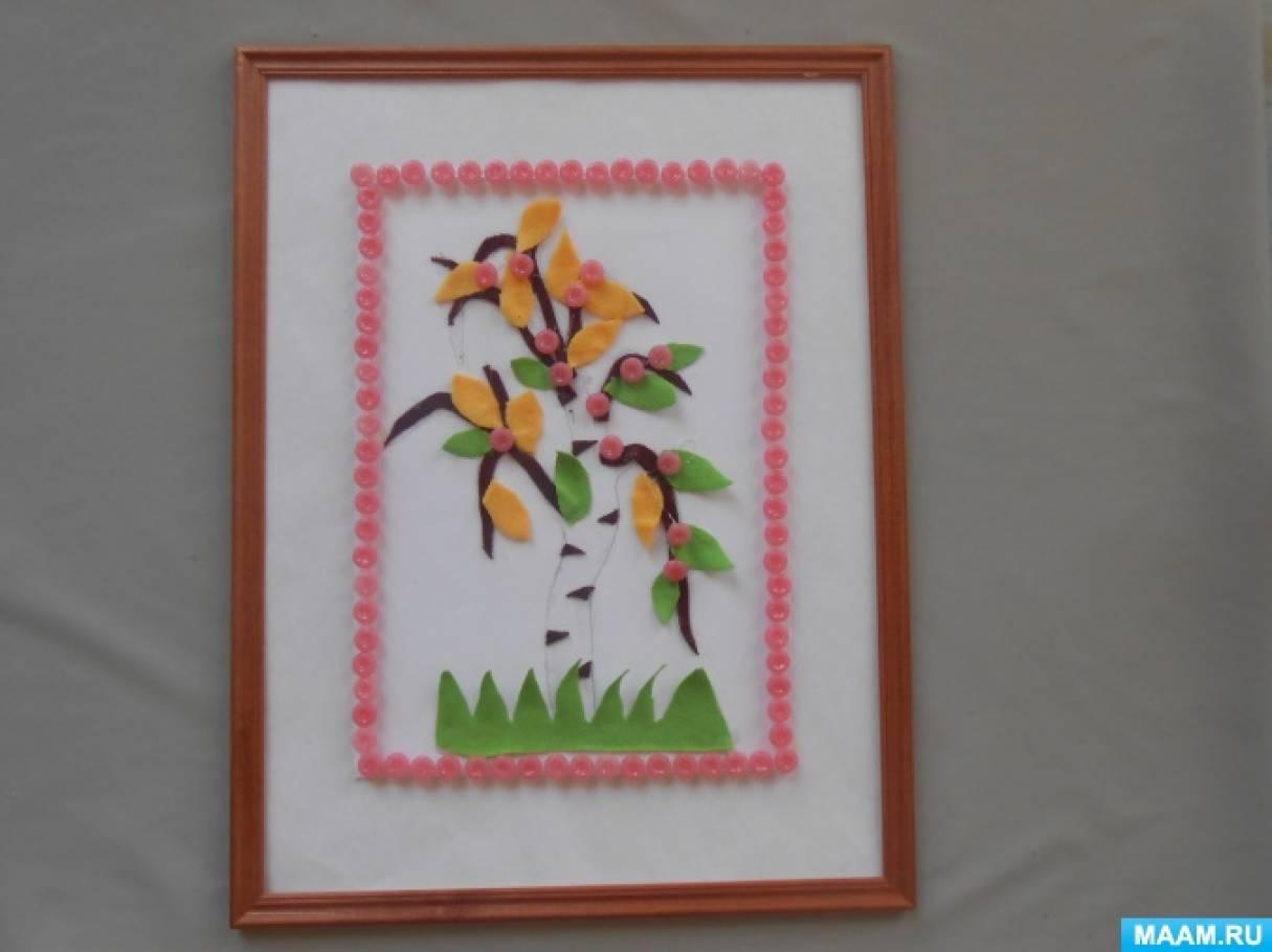 Мастер-класс по выполнению декоративного панно в технике аппликации из ткани «Эти чудные деревья»