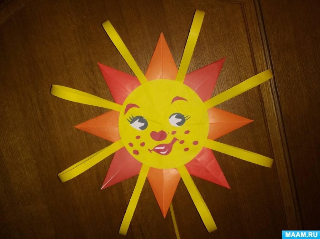Мастер-класс «Солнышко лучистое из цветной бумаги»