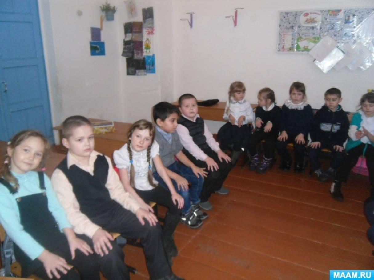 Классный час Поле чуде посвященный ко Дню защитника Отечества в подготовительном классе