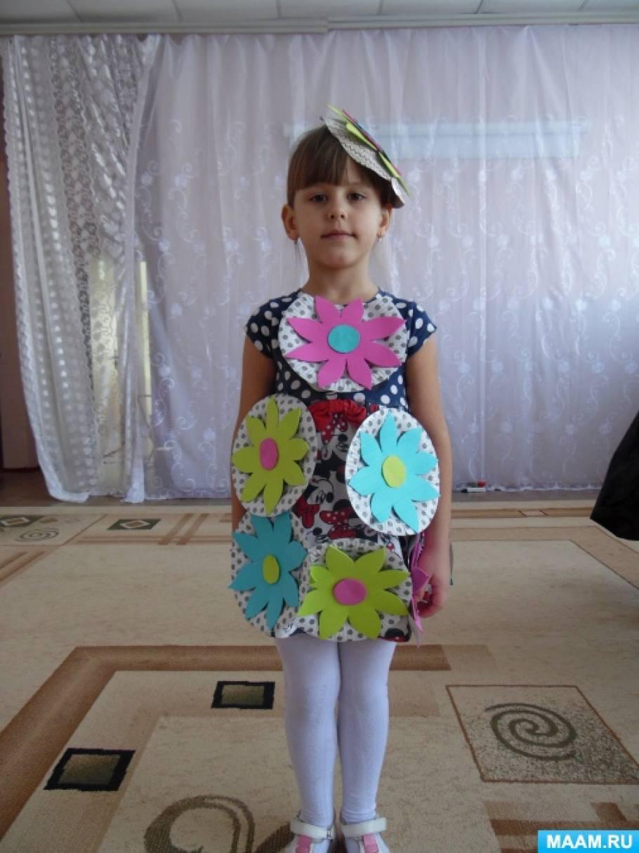 «Современность и традиции». Конкурс коллекции моделей одежды, отражающих природные и культурные объекты региона и России