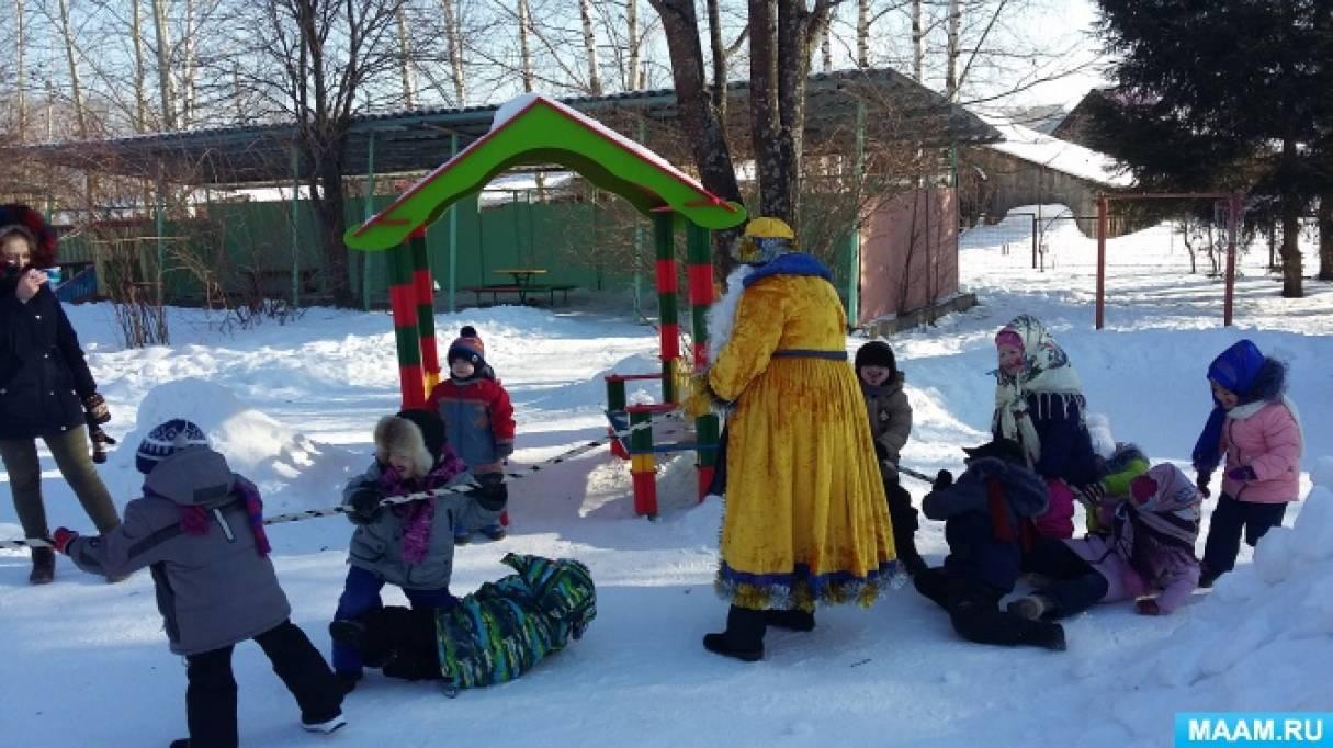 Проводы Масленицы в детском саду