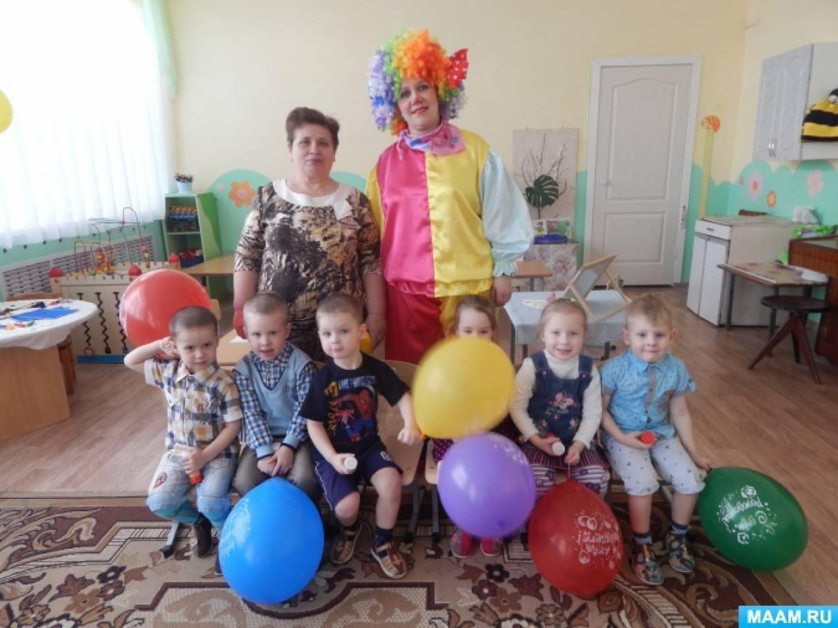 Конспект занятия с использованием нетрадиционных методов и приемов изобразительной деятельности «Клоун в гостях у детей»