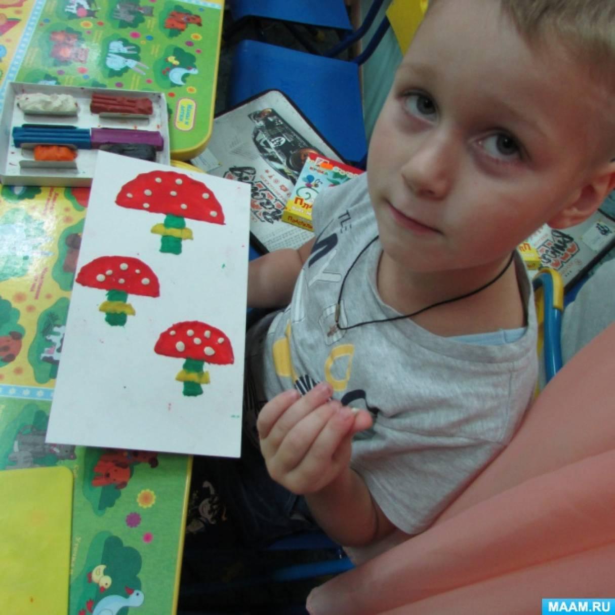 Конспект занятия по развитию речи с использованием пластилинографии «Осенние дары леса — грибы» для детей старшей группы