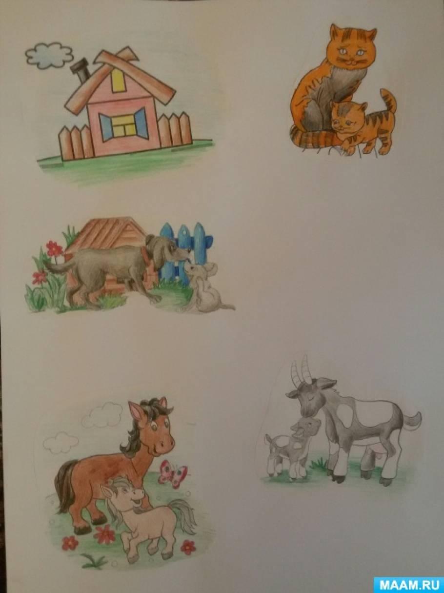 Интегрированное занятие по сенсорике с детьми младшего дошкольного возраста «Домашние животные и их детеныши»