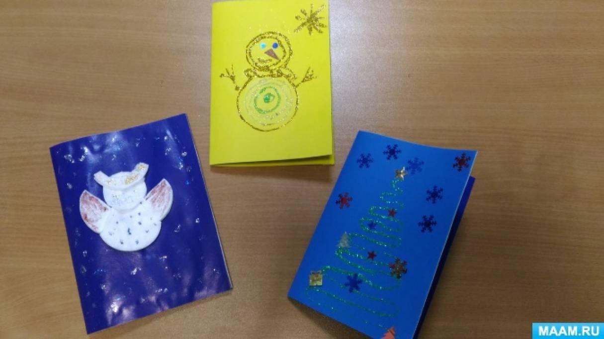 «Рождественская открытка». Конкурс семейных работ