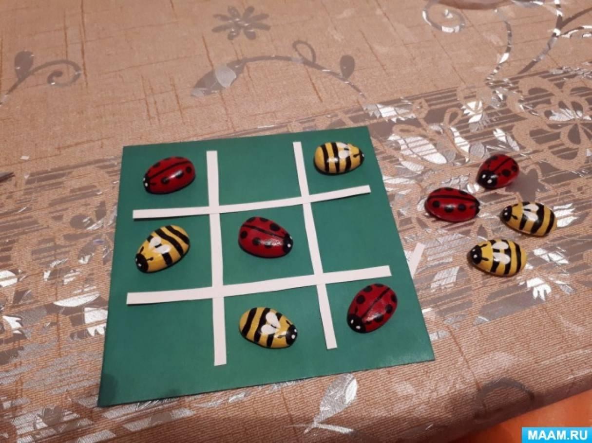 Дидактическая игра «Крестики— нолики»
