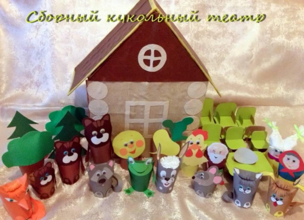 Кукольный театр своими руками мастер-класс