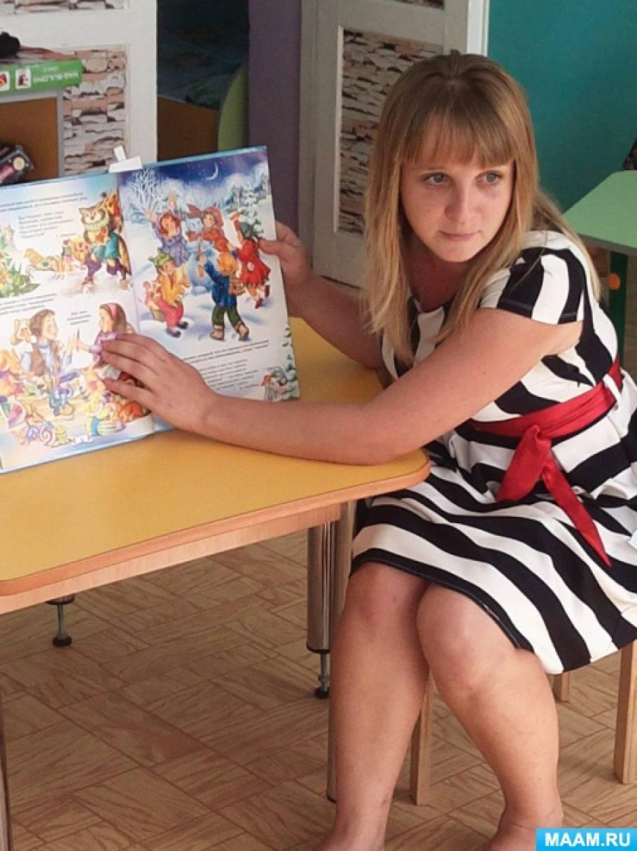 знакомство детей с писателями старшая группа