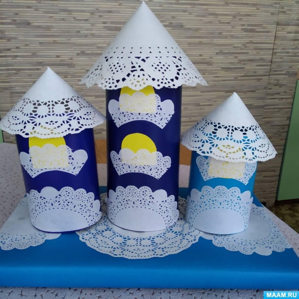 Фотоотчет об изготовлении поделки в технике бумагопластики «Ледяной дворец Морозко» для старших дошкольников