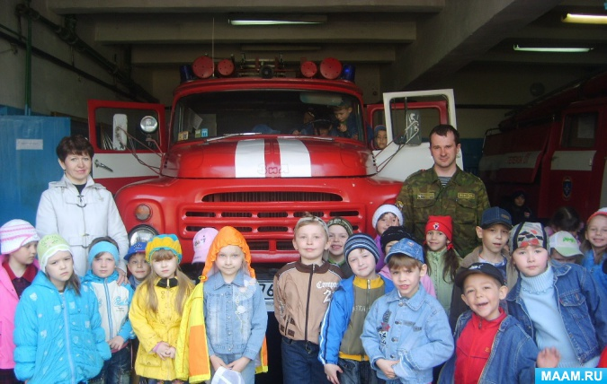 Спортивное развлечение для старших дошкольников «Юные пожарные на учениях»