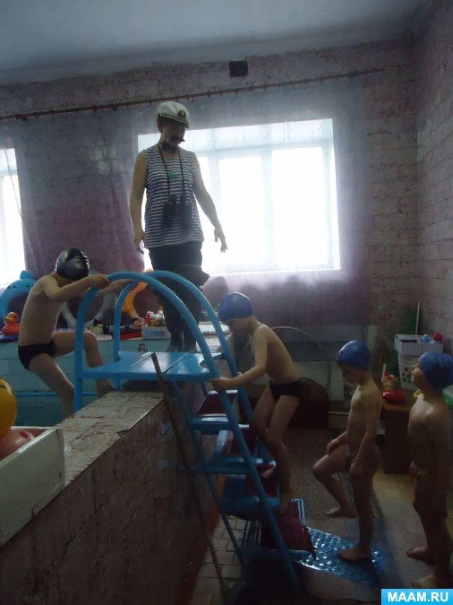 Спортивный досуг на воде для детей старшего дошкольного возраста «По морям, по волнам»