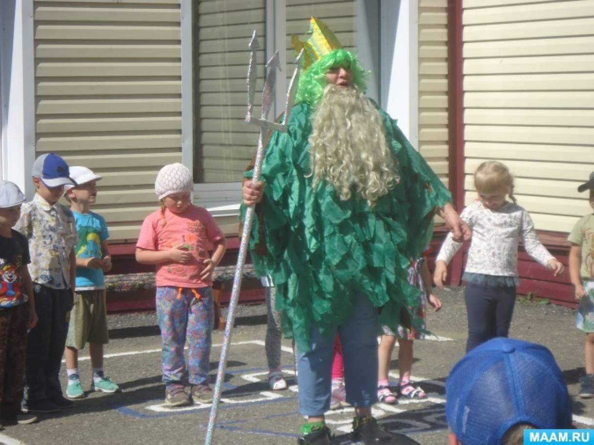 «Царь Нептун у дошколят». Спортивный праздник для детей старшего дошкольного возраста