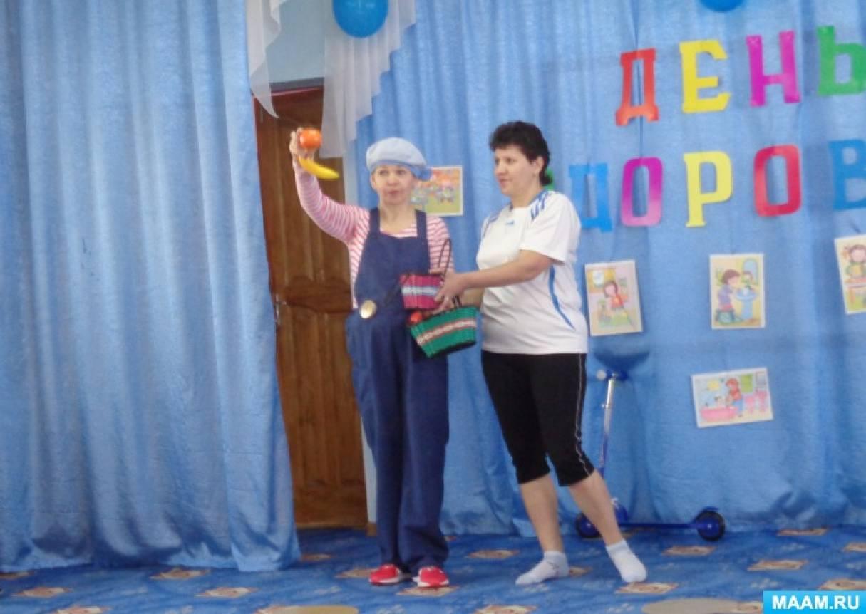 Фотоотчет «За здоровьем в детский сад»