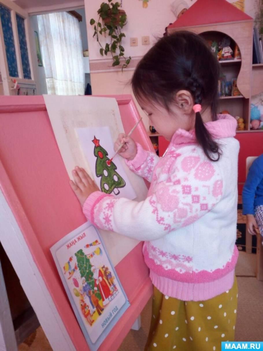 Неделя творчества и рисования в саду «Волшебная ёлочка» во второй младшей группе