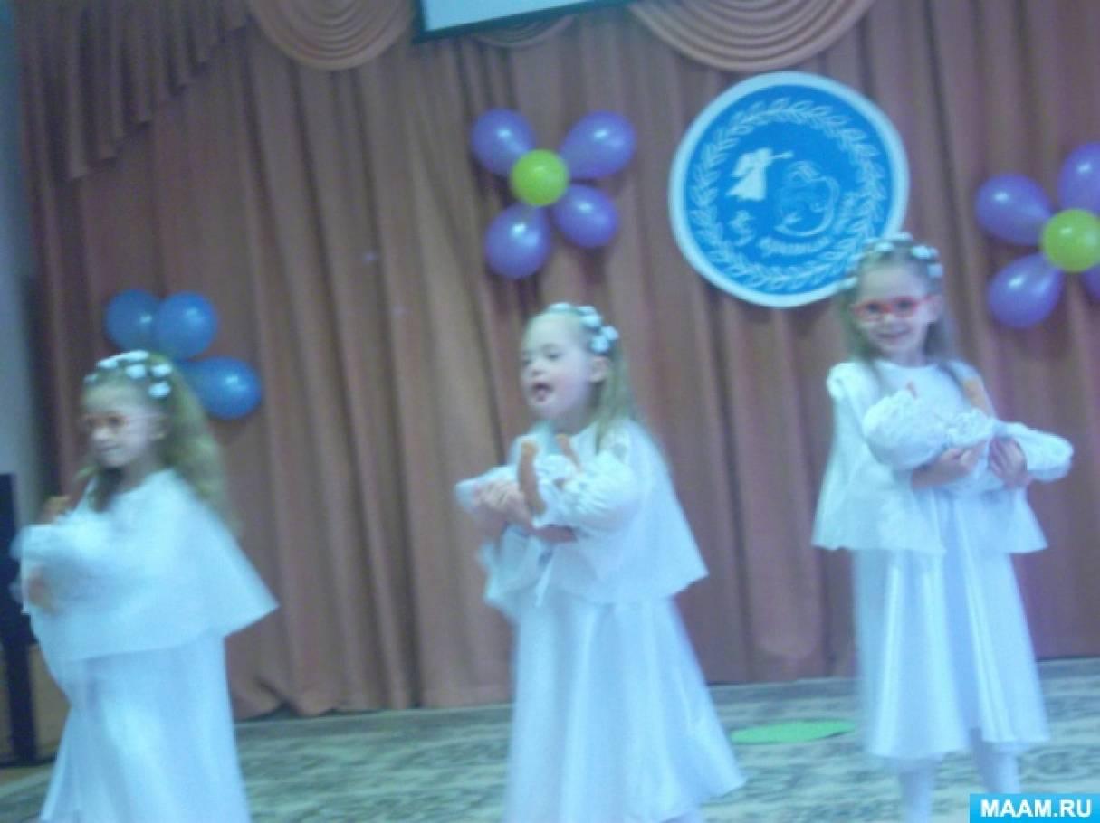 Фотоотчет «Фестиваль «Под крыльями ангела» для детей с ОВЗ»