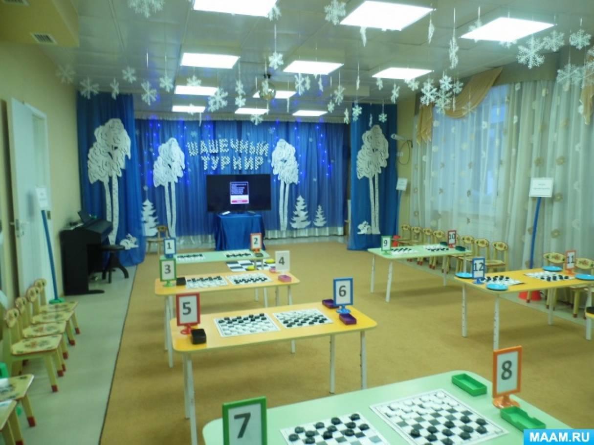 план урока знакомства с шахматной доской
