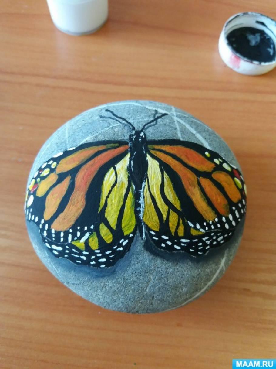 Рисование на камнях «Бабочки»