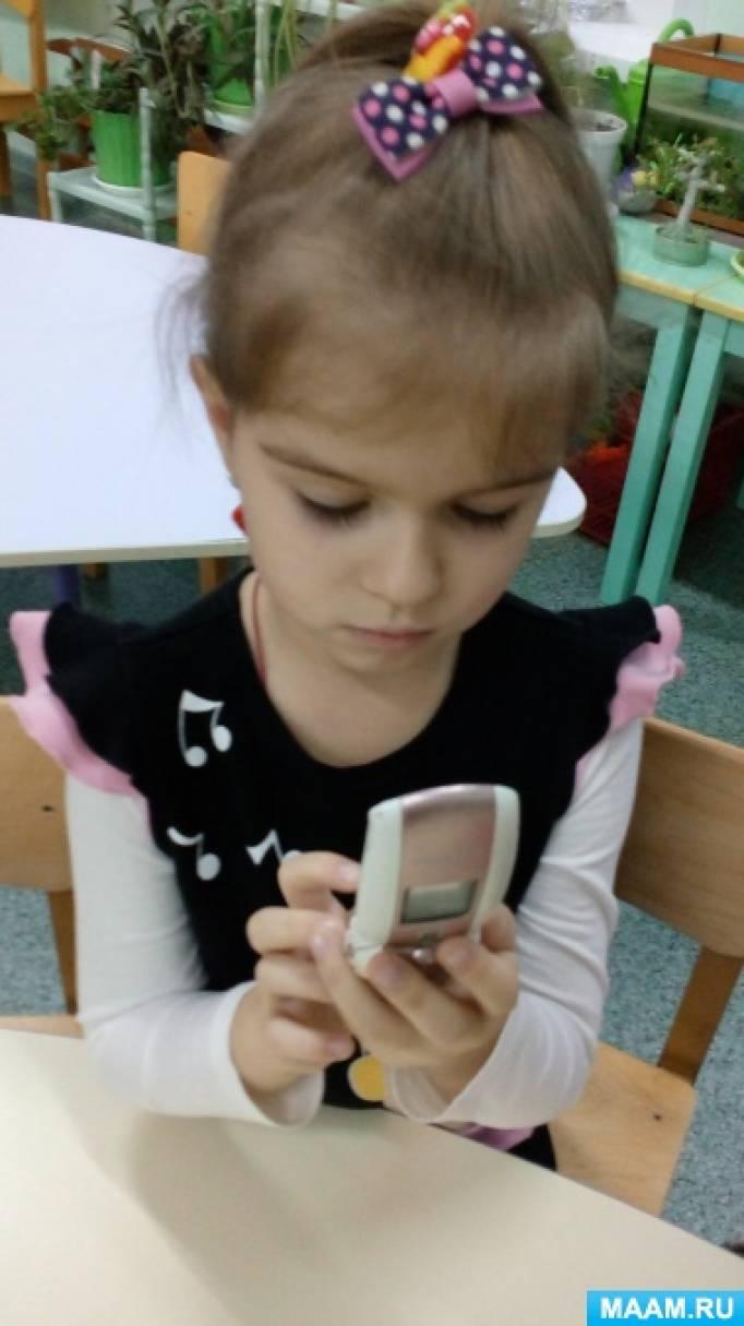 Беседа «Мобильный телефон — друг или враг?!»