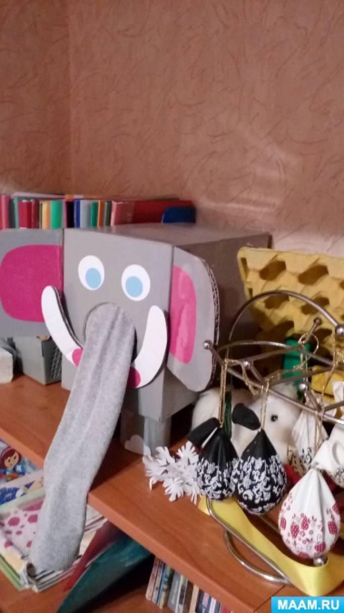 Дидактическая игра «Логопедический слон»