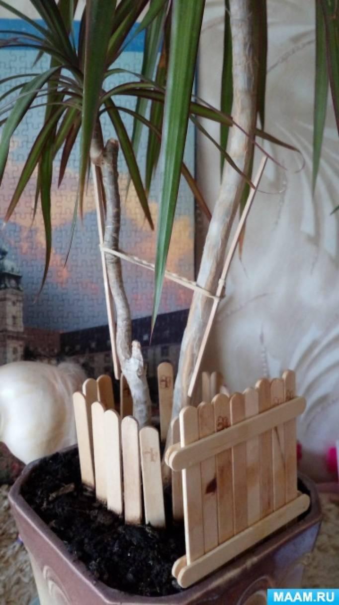 Фотоотчет об инсталляции «Палочки-выручалочки»