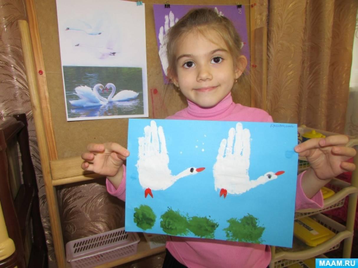 «Лебеди». Нетрадиционное рисование ладошкой в рамках лексической темы «Перелетные птицы»