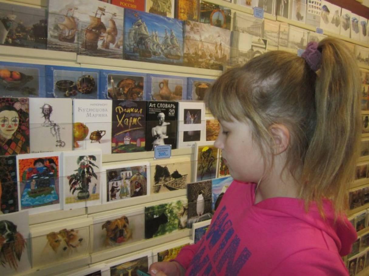 Картинки, музей детской открытки спб