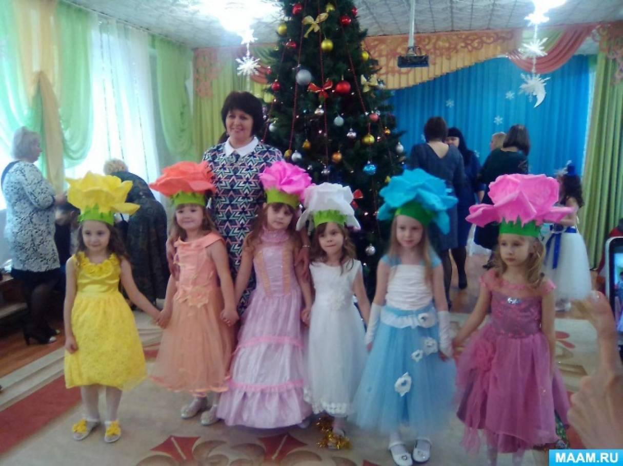 Мастер-класс «Шапочки для новогоднего костюма «Розы»