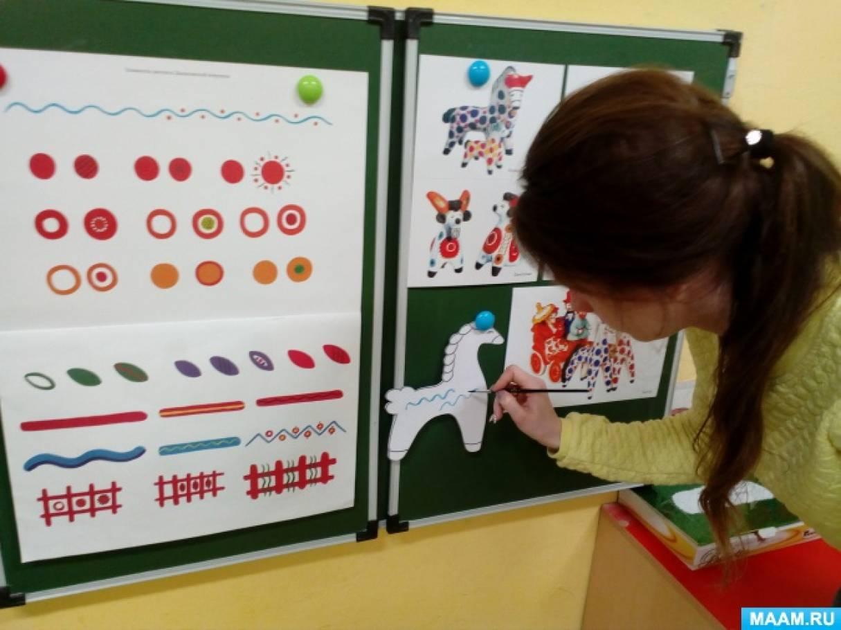 Конспект занятия по декоративному рисованию по мотивам дымковской росписи «Я люблю свою лошадку!»