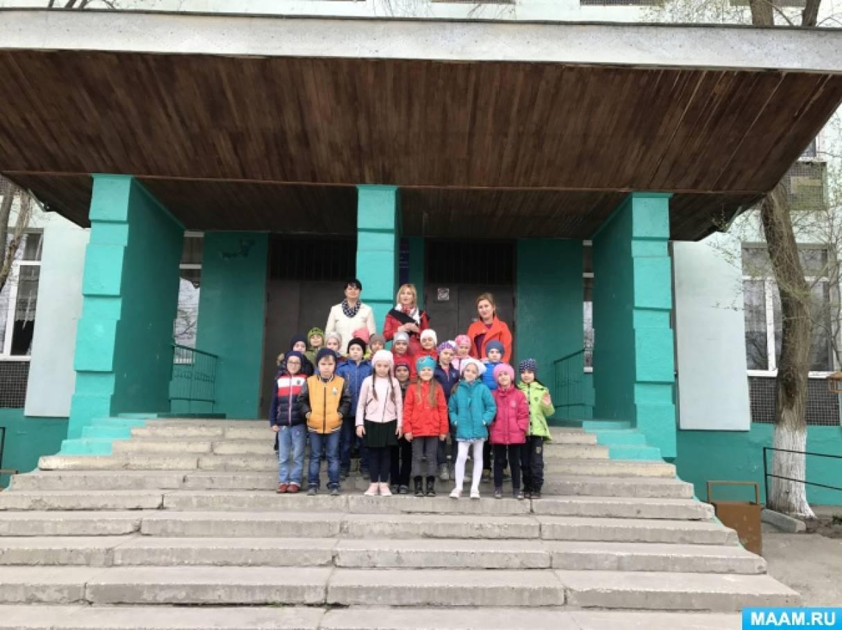 Конспект экскурсии в школу г. Кизляра с подготовительной группой