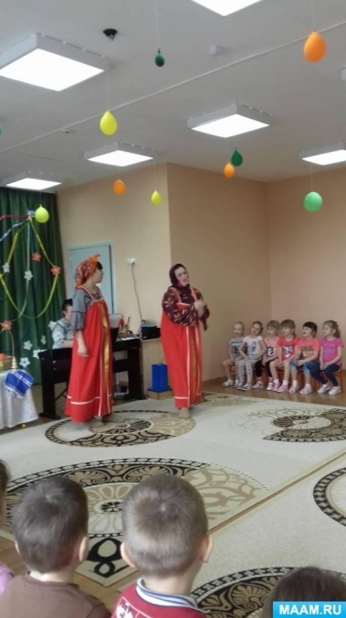Сценарий развлечения с русскими народными играми «Матрена и Марфушечка». Старший дошкольный возраст