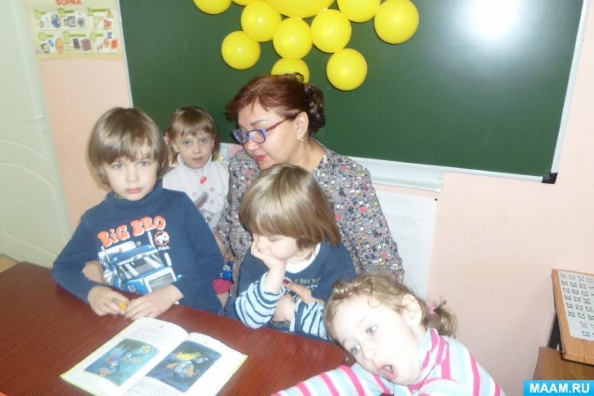Обзор основных программ дошкольного образования