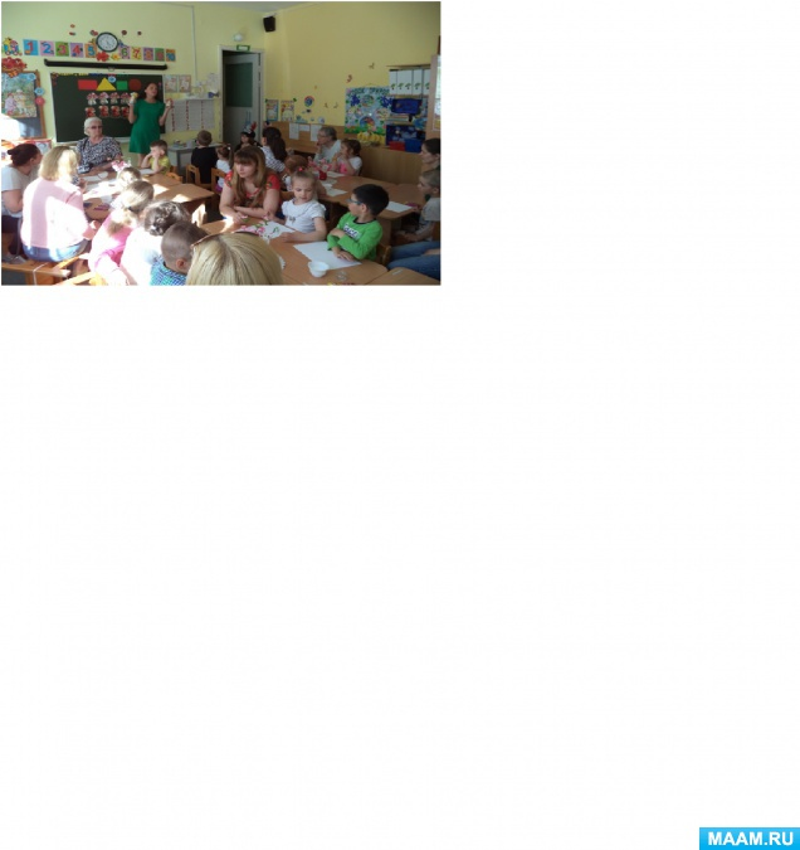 Мастер-класс для детей и родителей «Насыпушки из цветной соли»