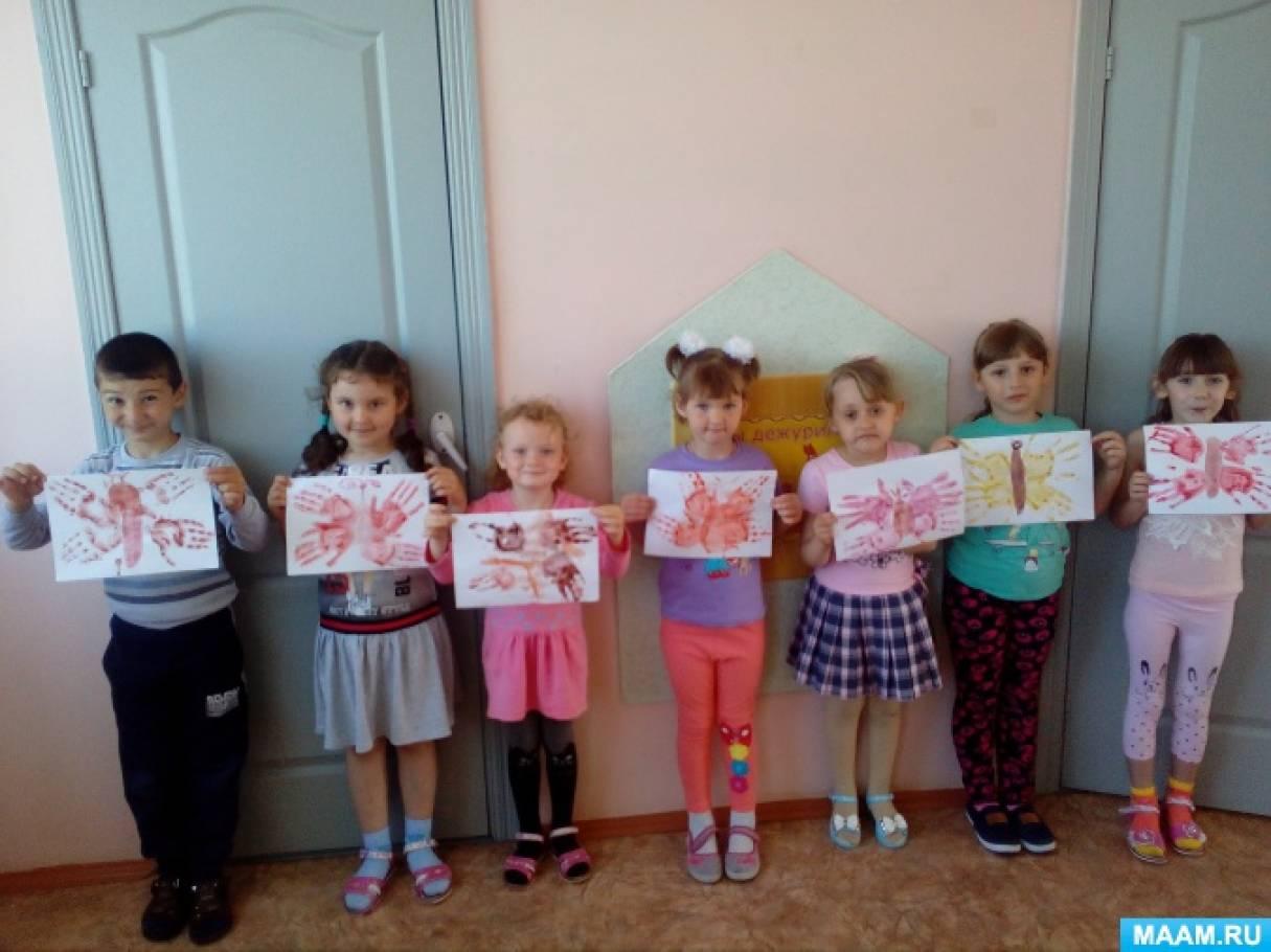 «Бабочка-красавица». Конспект занятия для дошкольников с применением нетрадиционного рисования ладошками