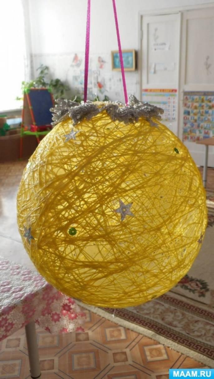 Мастер-класс «Ажурный шар». Ёлочная игрушка из ниток своими руками