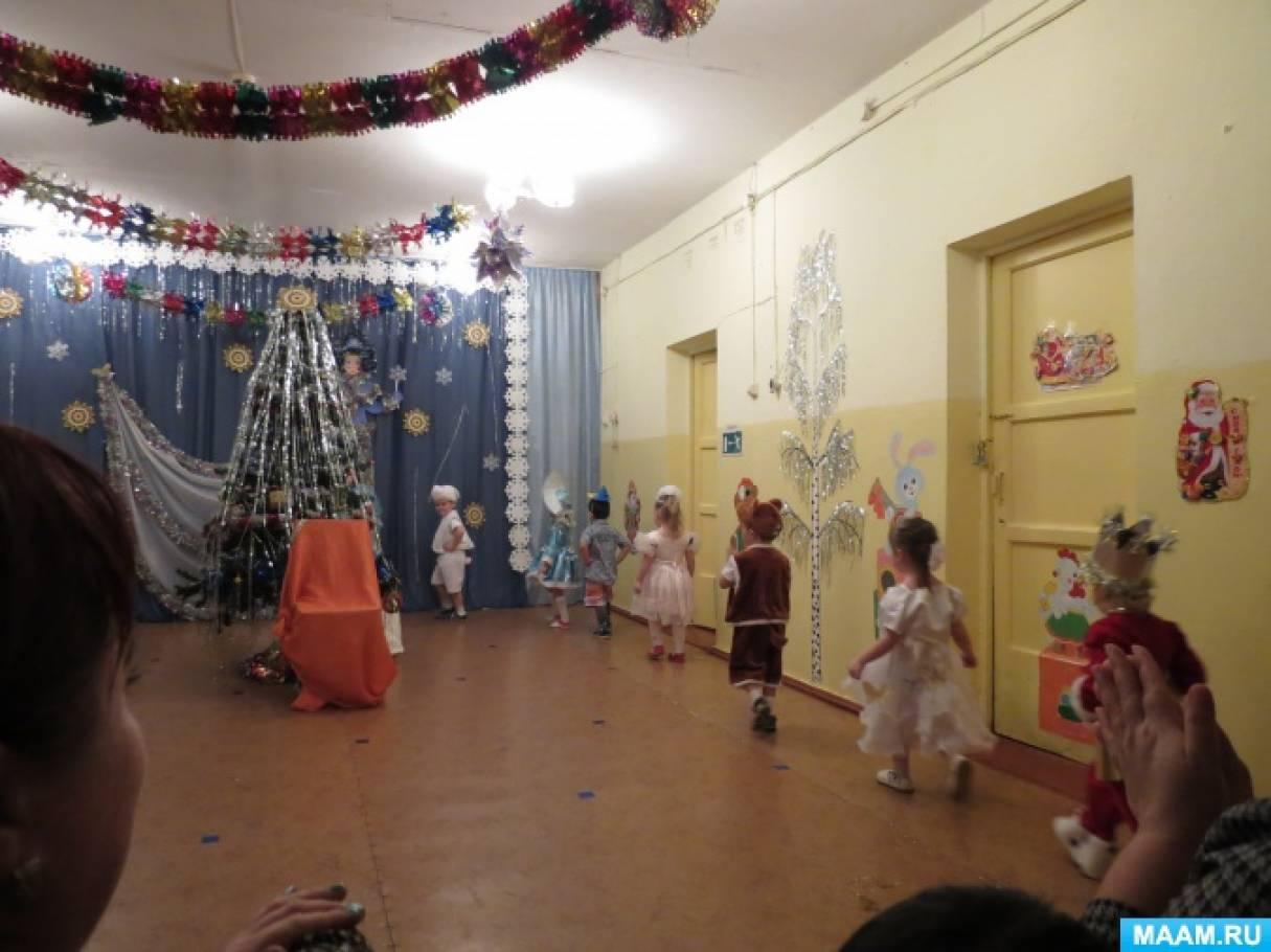 «Мишутка в детском саду». Новогодний утренник для второй младшей группы