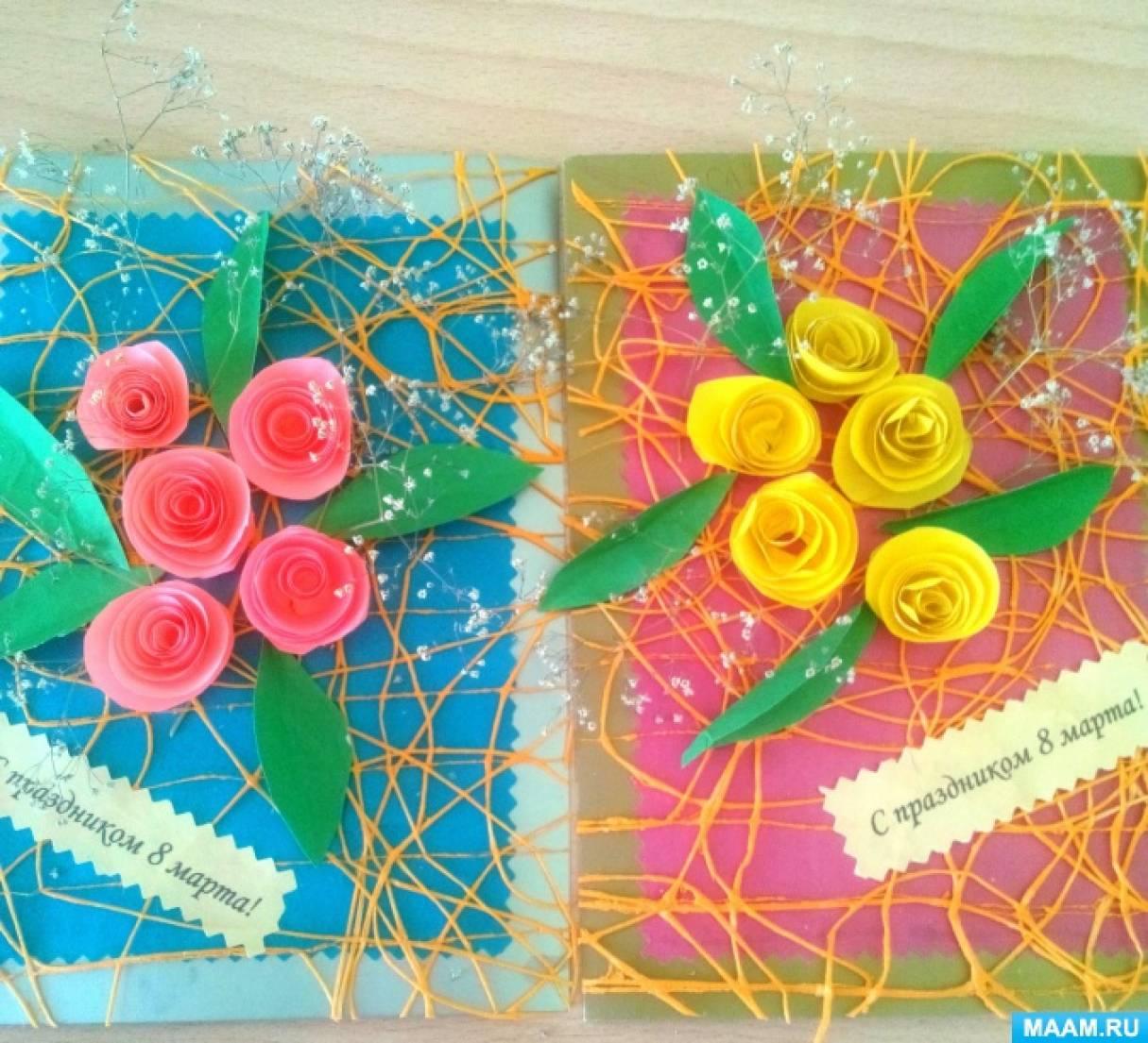 Розы для открыток своими руками 182