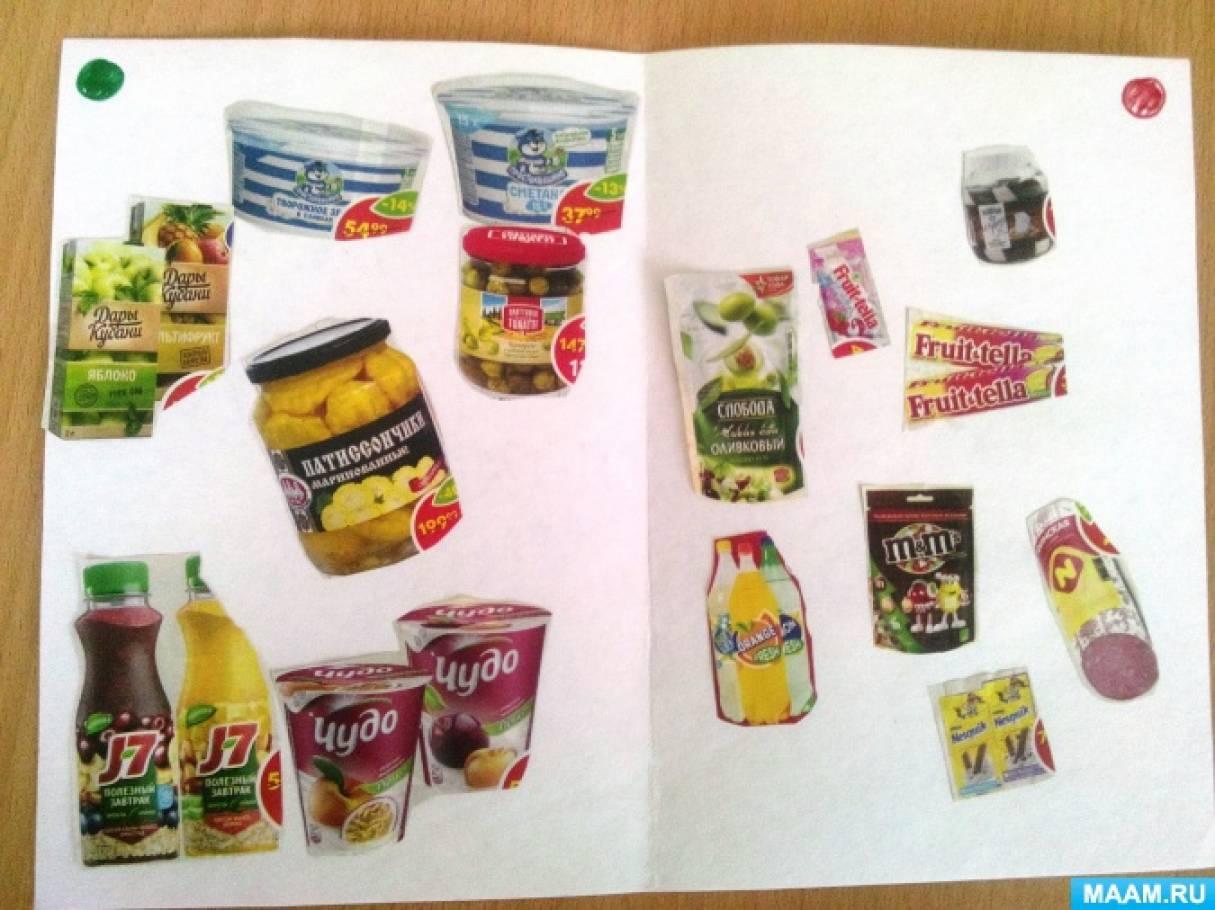 Фотоотчет о НОД по аппликации «Книга о полезных и вредных продуктах». Воспитателям детских садов, школьным учителям и педагогам - Маам.ру