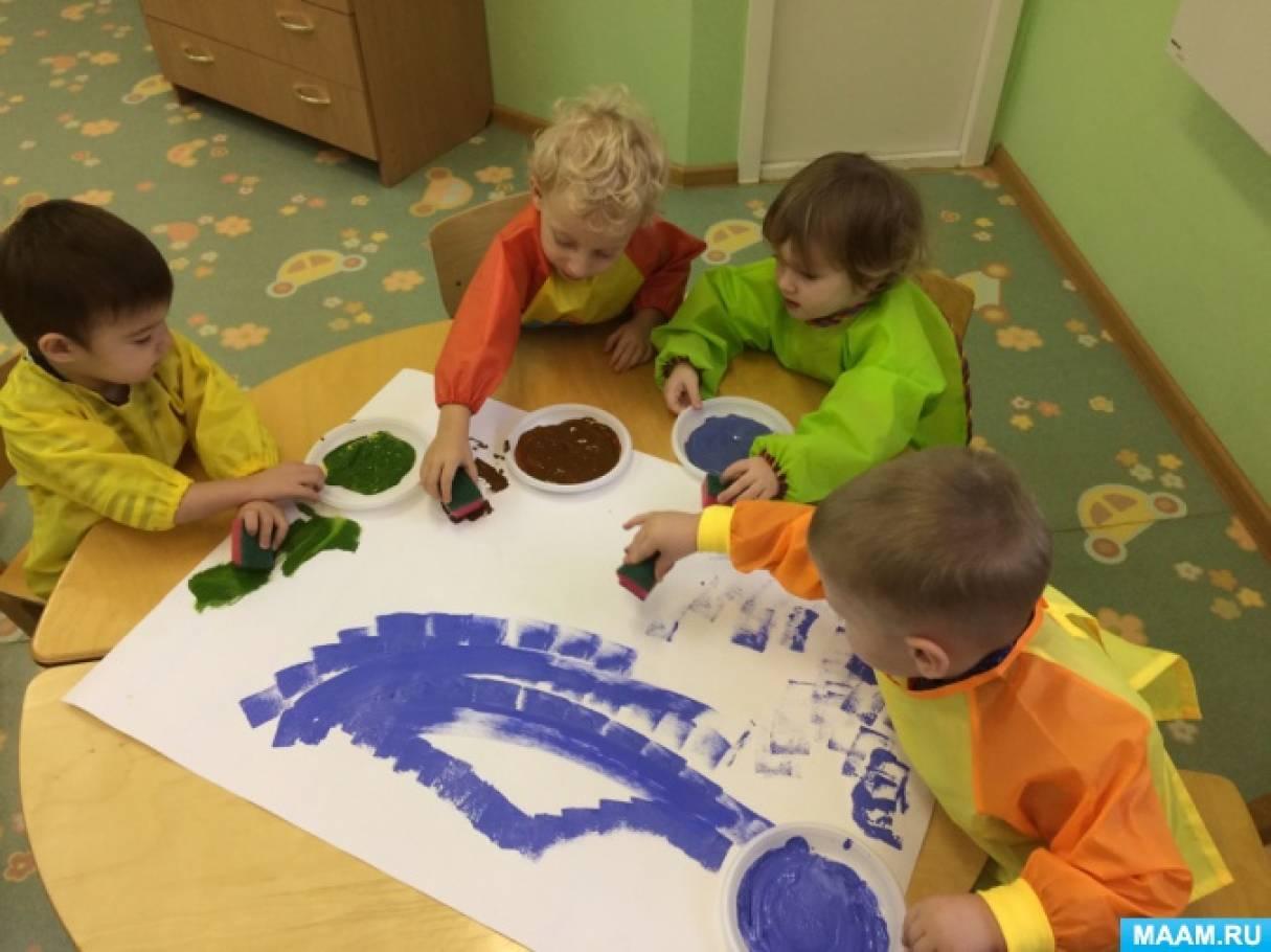 Группа кратковременного пребывания вакансии москва