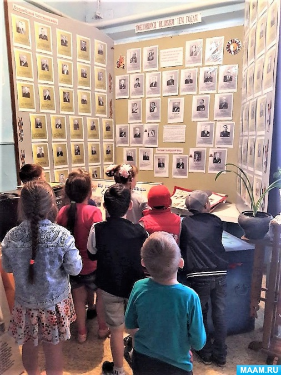 Фотоотчет об экскурсии в историко-краеведческий «Музей ЦДТ»