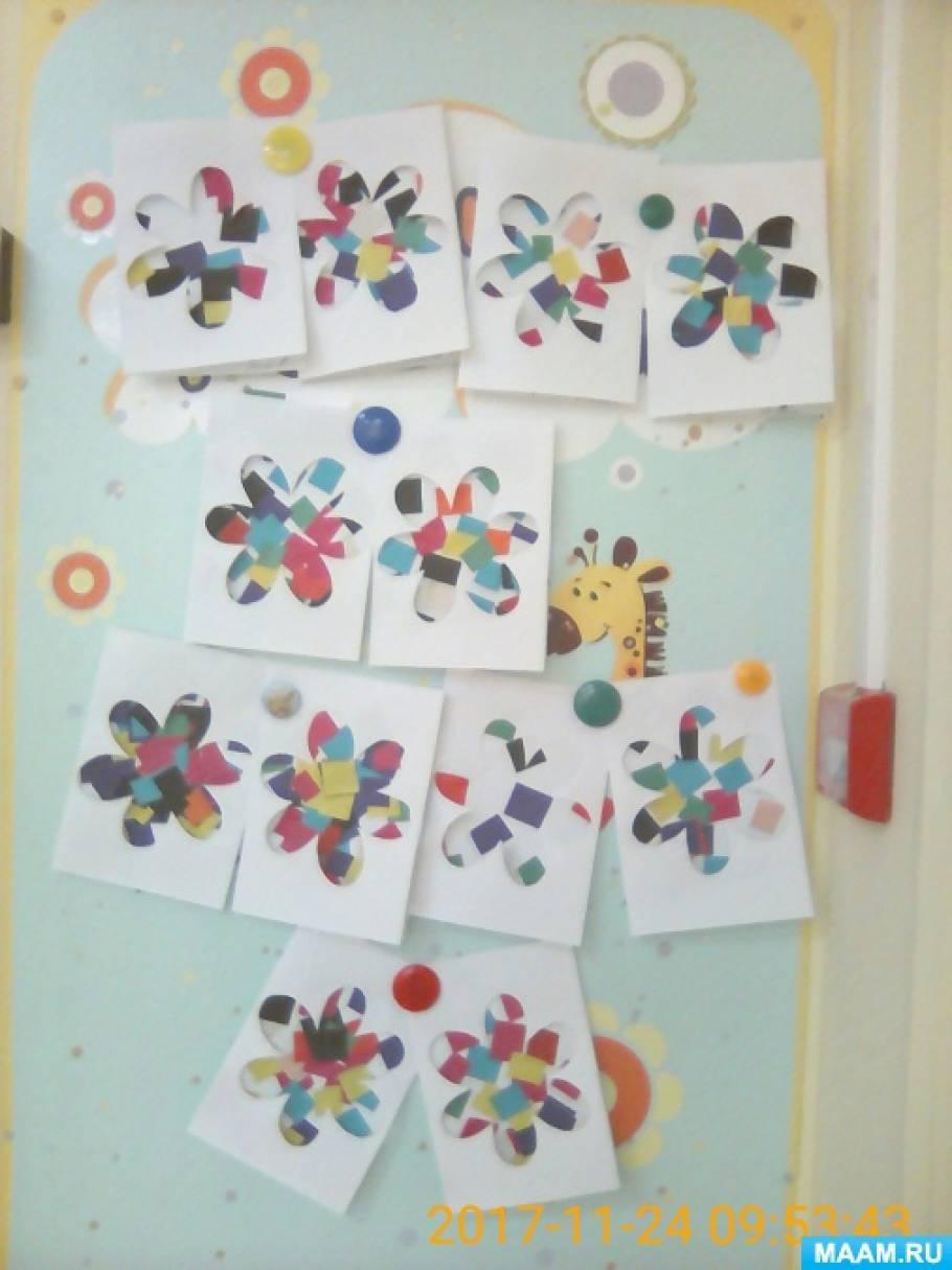 Мастер-класс по изготовлению поздравительной открытки ко Дню матери для детей первой младшей группы