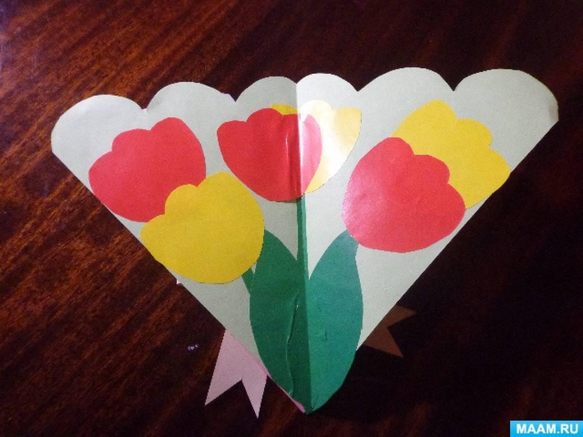 Детский мастер-класс— Открытка «Тюльпаны» к Дню Победы.