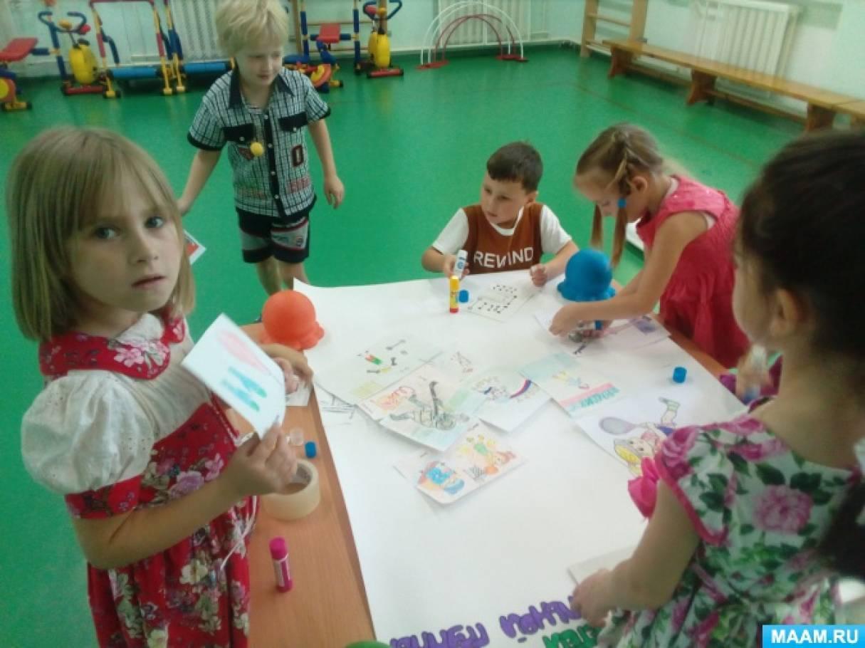 Стенгазета ко Дню здоровья «Спорт глазами детей подготовительной группы»