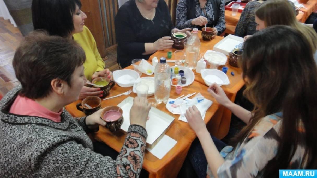 Мастер-класс по использованию элементов арт-терапии в коррекции и развитии эмоциональной сферы дошкольников «Волшебные краски»
