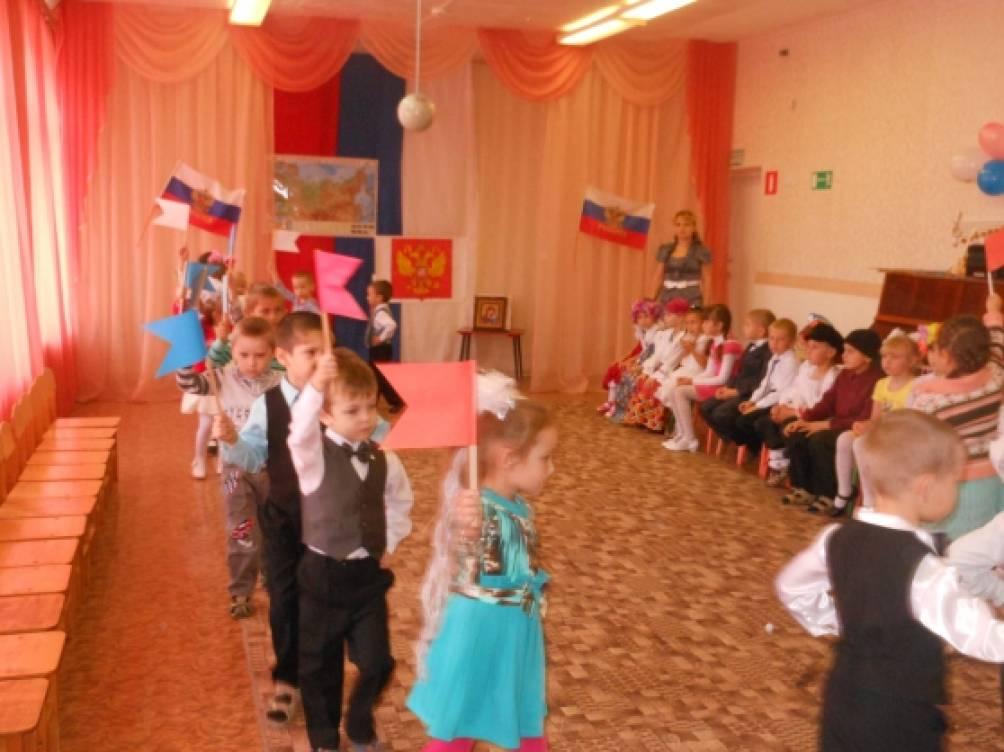 Сценарий праздника «День народного единства»