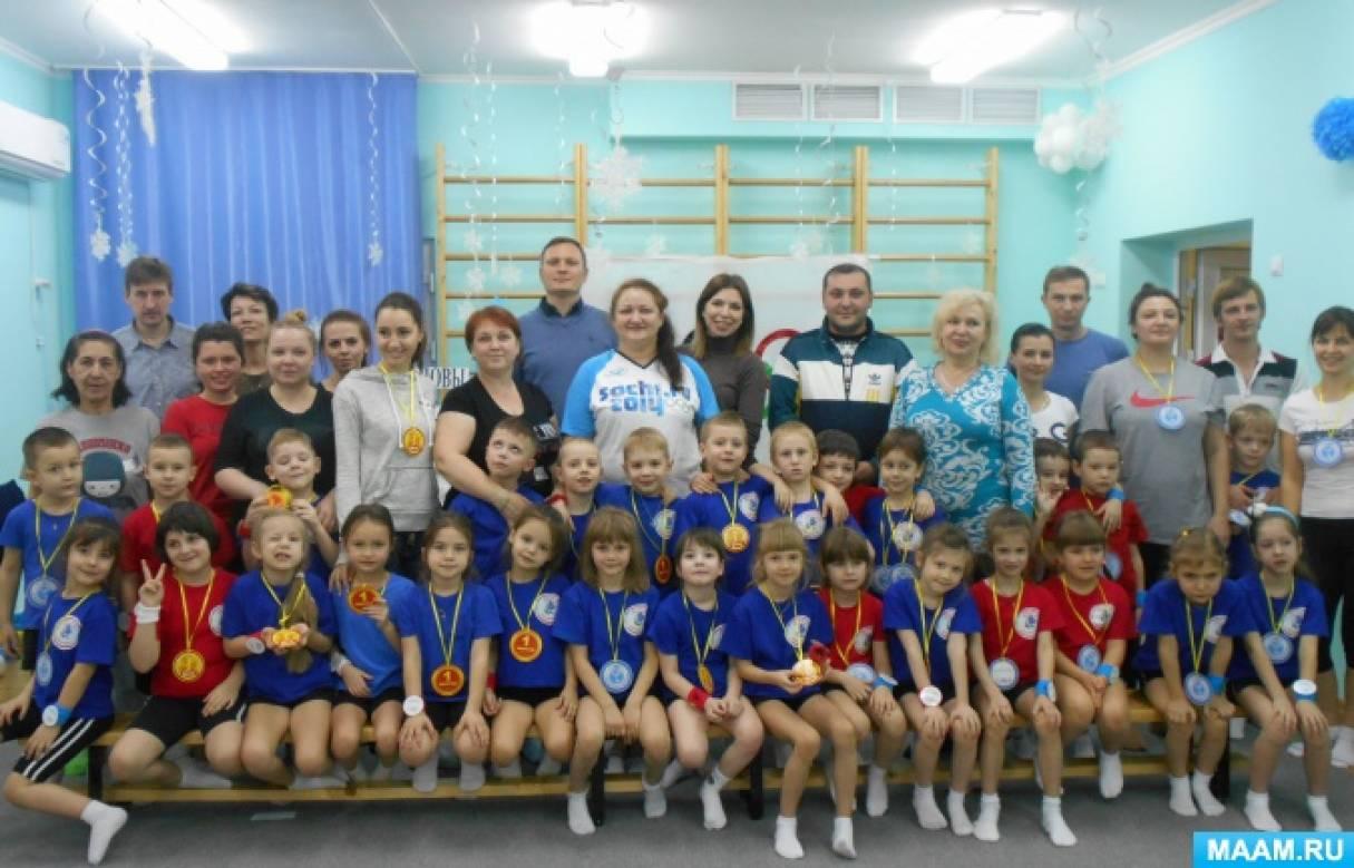 Фотоотчёт о спортивном празднике «Малые зимние олимпийские игры» с детьми подготовительной к школе группы