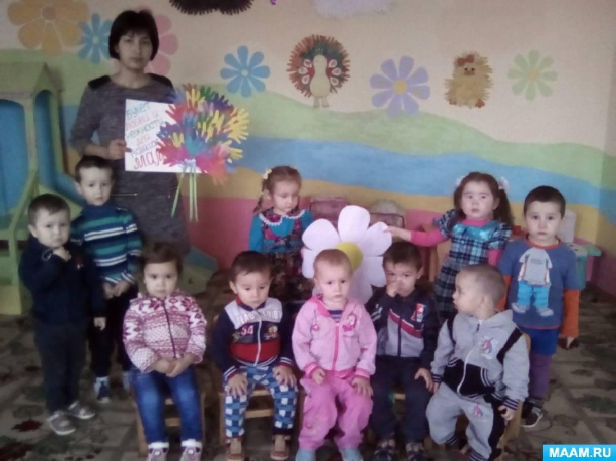 Сценарий праздника «День матери» в первой младшей группе с конкурсом загадок «Ромашка»
